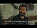 39серия Дагестанлы отправляет своих бойцов собирать дань с жителей AyTurk рус суб