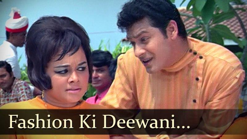 R D Burman Songs Fashion Ki Deewani Deb Mukherjee Adhikar Naughty Song