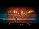 8 САКАВIКА   -  Вадим Галыгин и гр. Ленинград -