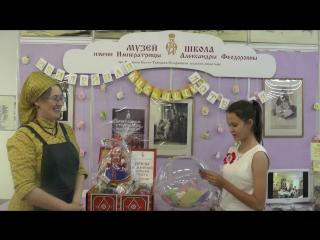 Розыгрыш юбилейной лотереи в чест 15-летия Музея-школы