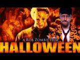 Halloween.2007. VIZIONEAZA FILMUL AICI
