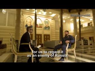 Кадыров- И весь мир мы перевернем, раком поставим