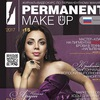 Пигменты QOLORA/Журнал Permanent Make-Up (+DVD)