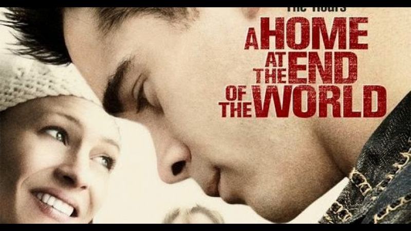 A HOME at the END of the WORLD Дом на краю света 2004