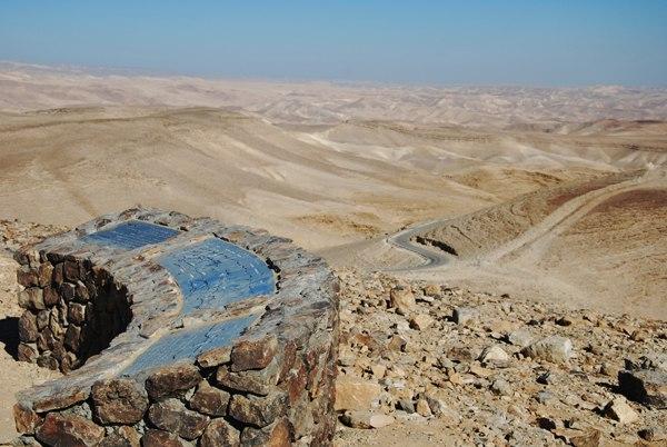 Иудейская пустыня: фото, видео, описание