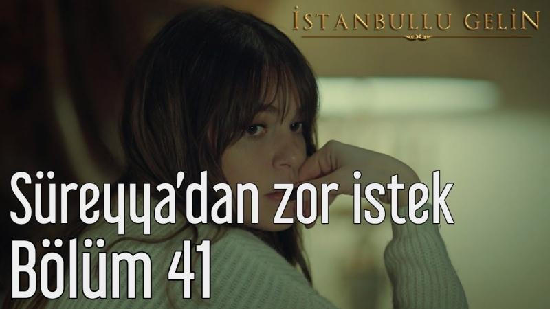41. Bölüm - Süreyya'dan Zor İstek