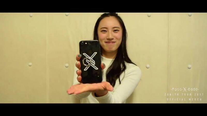 2017.12.30 - Ogami Hinako - Zenith Tour merch - SmartPhone Ring