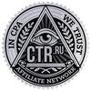 CTR.ru - товарная CPA на территории exUSSR