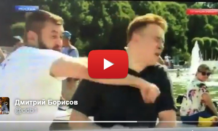 Драка в парке Горького с журналистом НТВ