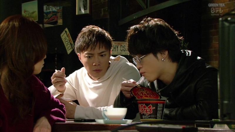 [GREEN TEA] Таинственный вор Яманэко 06