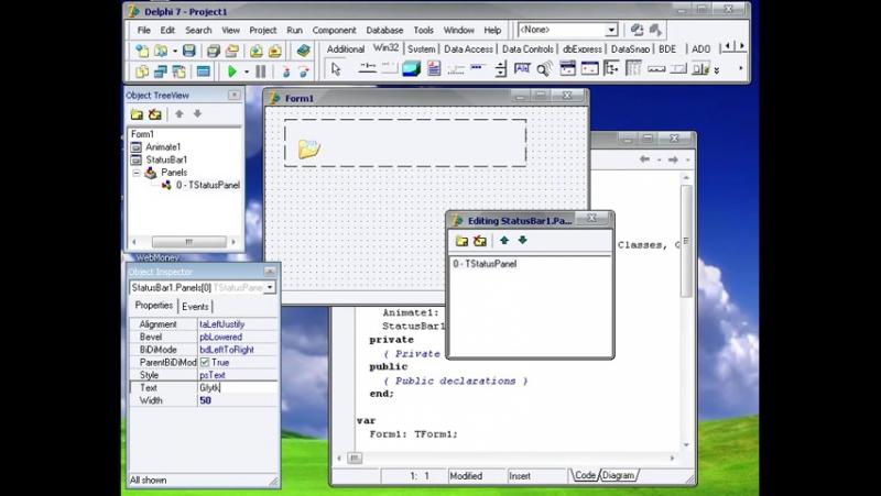 Delphi (Разбираем компоненты) - TrackBar,ProgressBar,upDown
