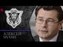 Live Народная Дипломатия channel rlstv