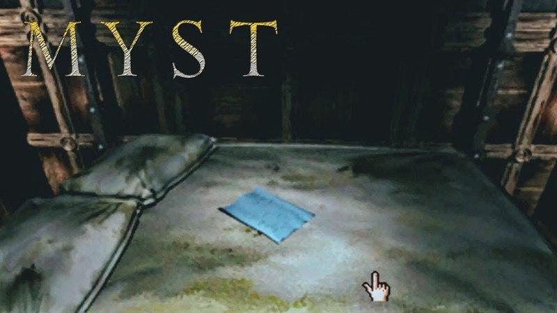 4 Давайте поиграем в MYST [3DO]