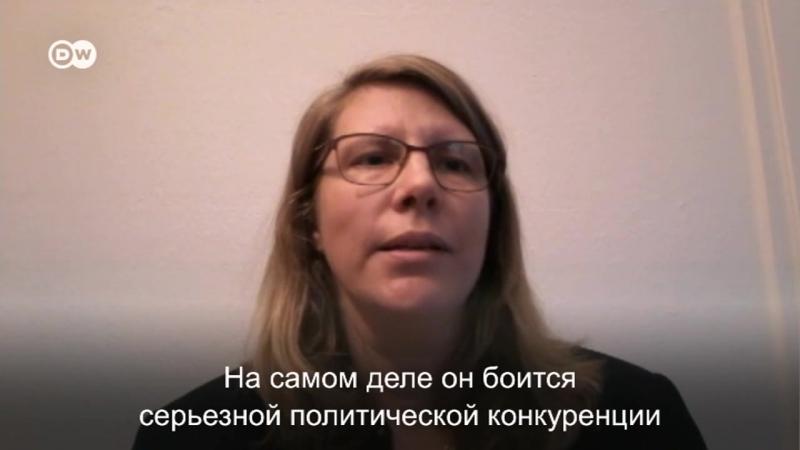 Немецкий эксперт о пресс-конференции Путина