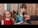 Юмористическое интервью на свадьбе Владимира и Ольги. 17.02.2018
