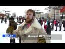 Россия 24 Вести Поважья Вельск присоединился ко всероссийскому фест в рамках проекта Формирование комфортной городской среды