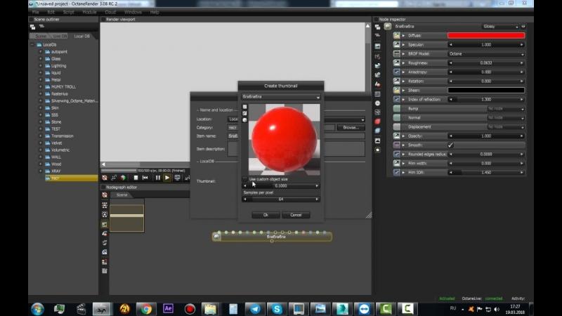 ORBX Local BD octane render
