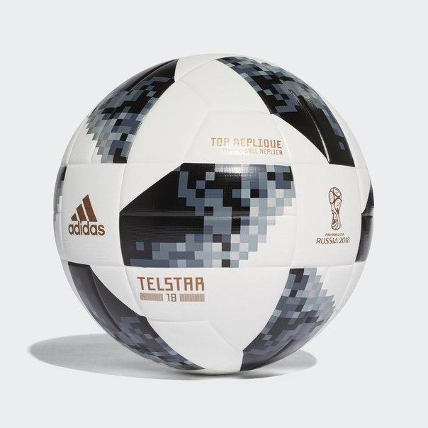 Тренировочный мяч 2018 FIFA World Cup Russia™