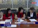 Как вступить в единственную в Татарстане партию женщин Новости Казани