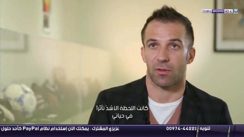 Footballs Greatest / Best Players in the World / Alessandro Del Piero