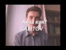 GABITOV - Акча кая? (Лобода - Случайная)