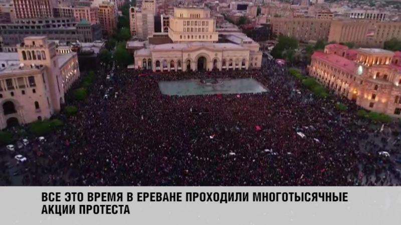 Премьер-министр Армении Серж Саргсян подал в отставку после протестов