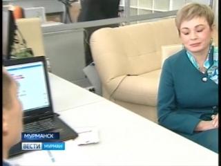 Глава региона Марина Васильевна Ковтун оценила работу заполярного бизнес-инкубатора
