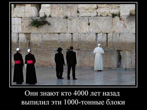 Цитаты известных людей об евреях. Тайна крови