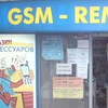 GSM-Remont