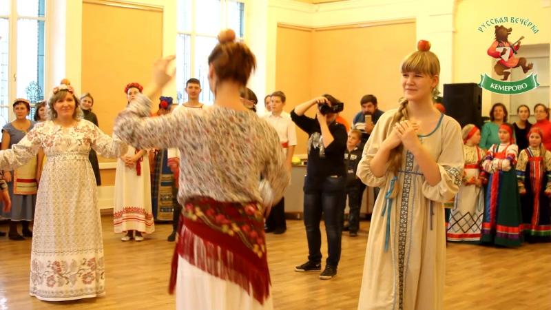Женский танец с яблоками на