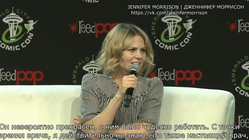 Панель Дженнифер Моррисон на «Emerald City Comic Con» (русс.суб)