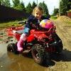 Zel-moto.ru детские квадроциклы, питбайки и мото