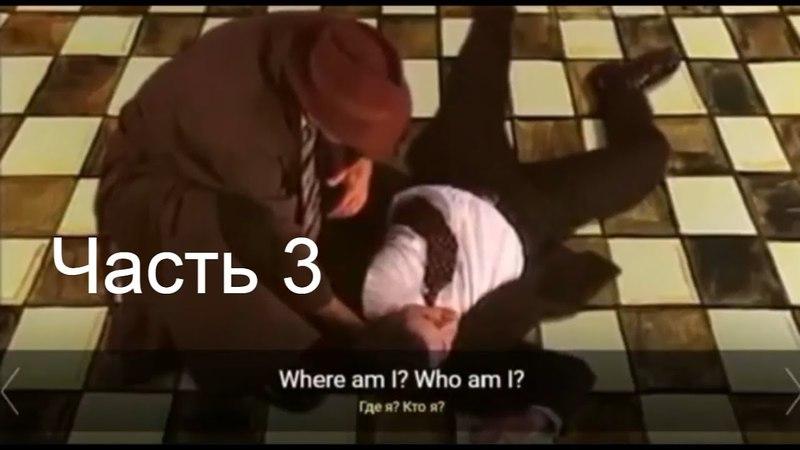 Сериал с двойными субтитрами для изучения английского Дело о пропавшем муже часть 3