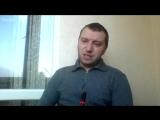 Д.Селезнёв на канале