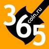365Coin - Портал о фондовом рынке и криптовалюте