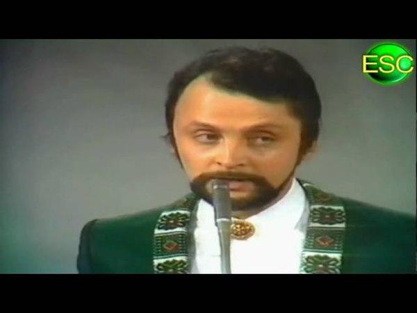 ESC 1969 01 Yugoslavia Ivan M's Pozdrav Svijetu