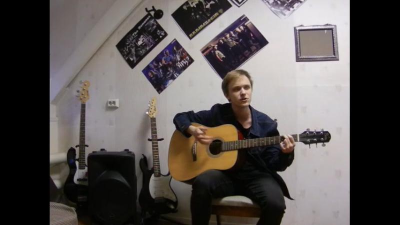 Никита Оришев Дружба лучше чем любовь