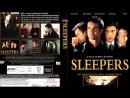 Спящие 1996 Перевод Андрей Гаврилов (перезапись)