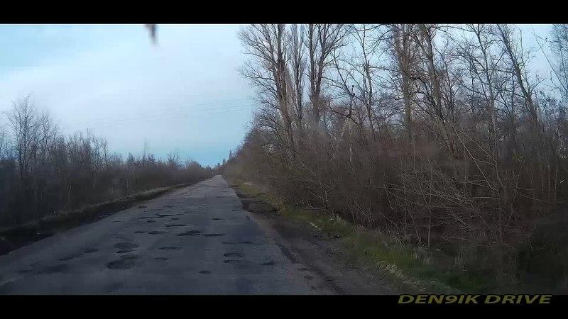 Курортная трасса Скадовск Каховка сплошные ямы . Весна апрель 2018