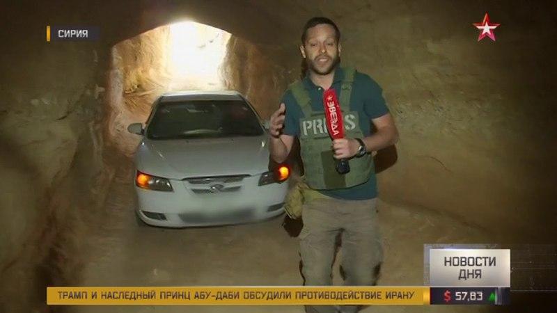 Сирийская армия начала операцию против боевиков в окрестностях города Дума
