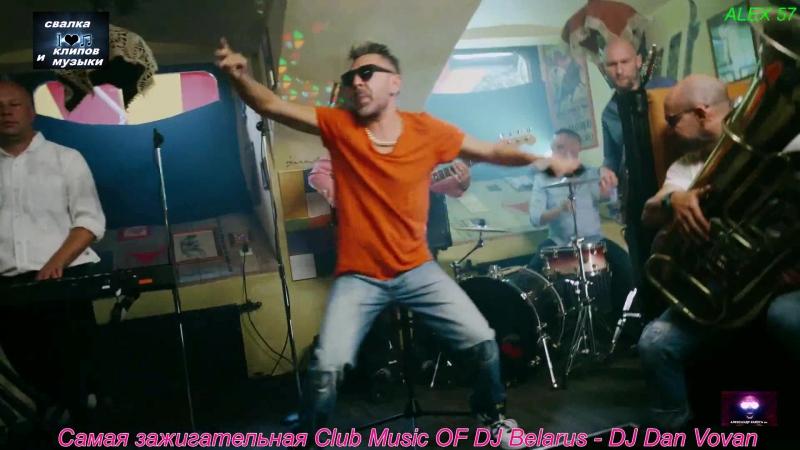 SunStroke Project Olia Tira — Superman (DJ Dan Vovan Radio Mix) (Одесские Мансы)