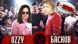 БАСКОВ vs OZZY, VERSUS vs SLOVO, Альбом Дельфина, Amatory, Тилль + Лобода I МУЗПРОСВЕТ