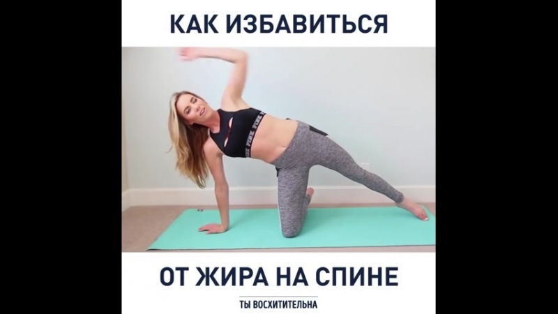 Фитнес блог