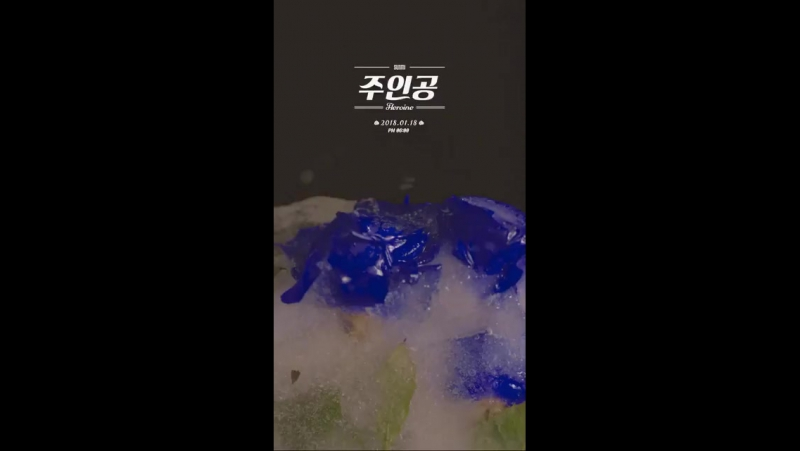 선미 SUNMI '주인공' Scene 0 Prequel