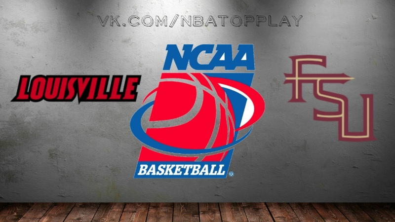 Louisville Cardinals vs Florida State Seminoles 07 03 2018 ACC Tournament 2nd Round NCAAM 2017 2018 Виасат Viasat RU