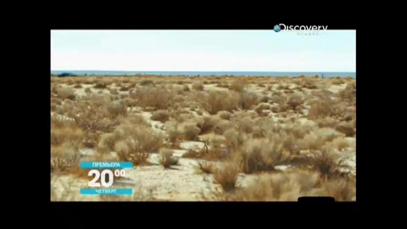 Музыка из промо ролика Discovery - Быстрые и Громкие (Россия) (2013)