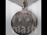 Медаль «За боевые заслуги» 72 года ищет своего владельца