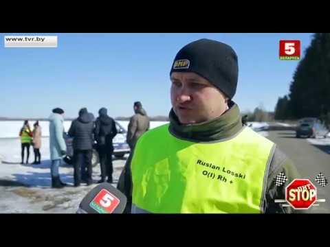 Снежно ледовый спринт Пит стоп награждение