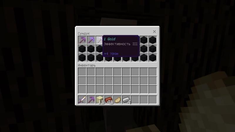 [Demaster] МАЙНКРАФТ В ТВОЕМ ТЕЛЕФОНЕ! ИГРАЮ НА СВОЕМ СЕРВЕРЕ Cristalix PE Bed Wars! Minecraft PE