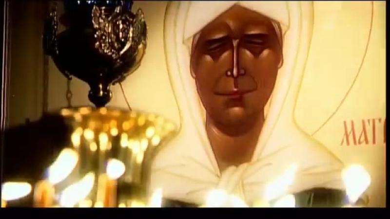 Подлинна история жизни святой Матроны Московской